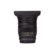 Tokina Firin 20mm F2.0 Lens for Sony E-mount