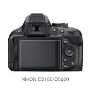 Phantom Glass for Nikon D5100 or D5200